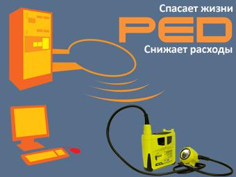 Система аварийного оповещения сквозь толщу породы PED