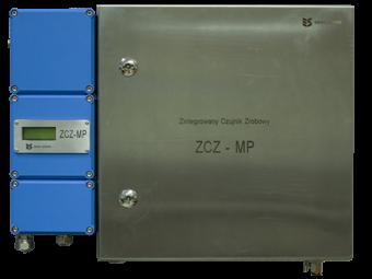 Система контроля атмосферы в отработанном пространстве ZCZ-MP